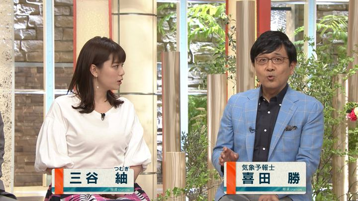 2018年05月11日三谷紬の画像05枚目