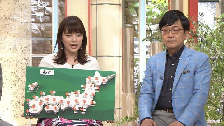 2018年05月11日三谷紬の画像09枚目