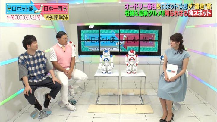2018年05月20日三谷紬の画像11枚目