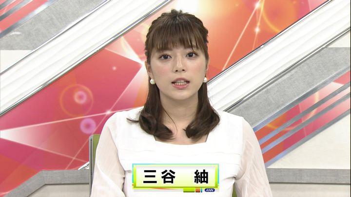 2018年05月23日三谷紬の画像02枚目
