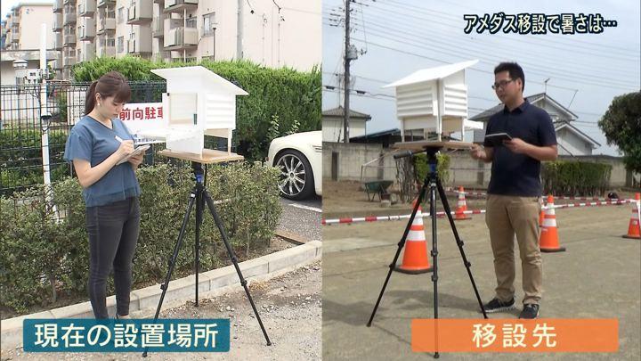 2018年05月25日三谷紬の画像10枚目