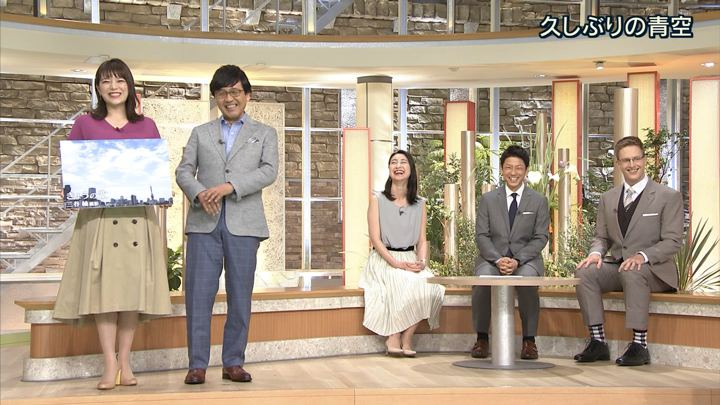2018年06月01日三谷紬の画像03枚目