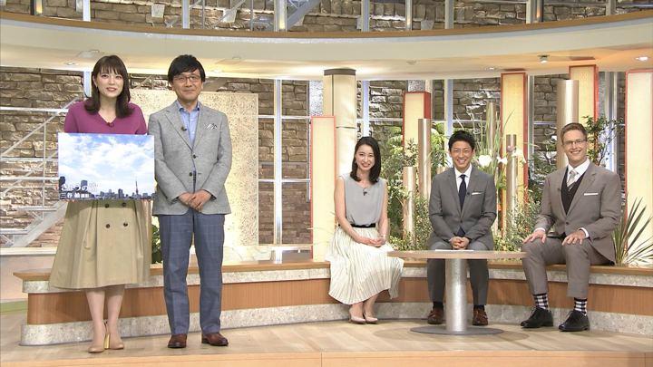 2018年06月01日三谷紬の画像04枚目