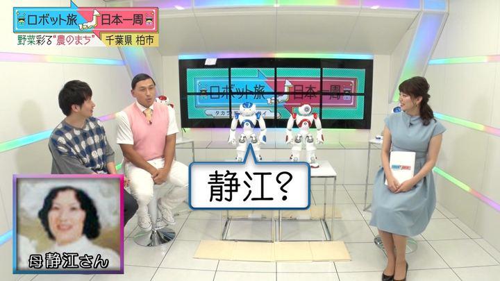 2018年06月03日三谷紬の画像02枚目