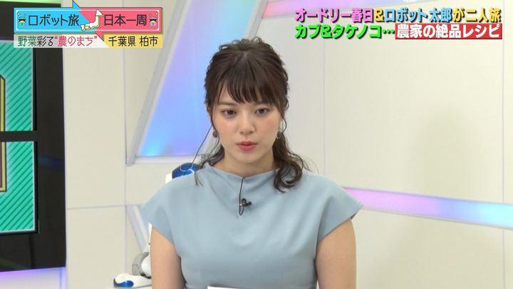 2018年06月03日三谷紬の画像06枚目