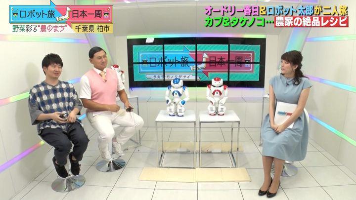 2018年06月03日三谷紬の画像11枚目
