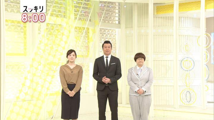 2018年04月06日水卜麻美の画像01枚目
