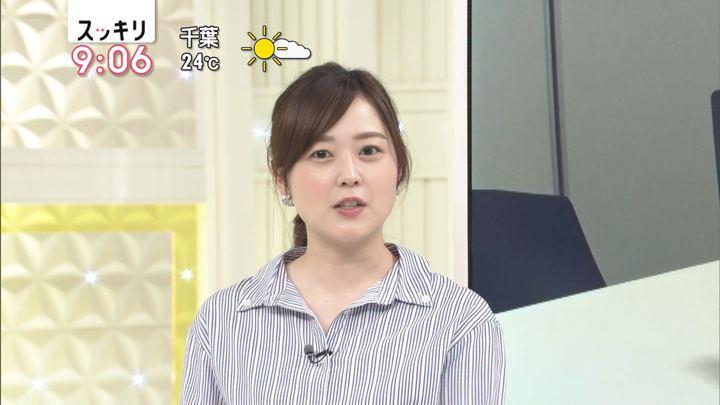 2018年04月12日水卜麻美の画像11枚目