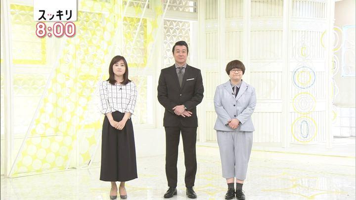 2018年04月17日水卜麻美の画像01枚目