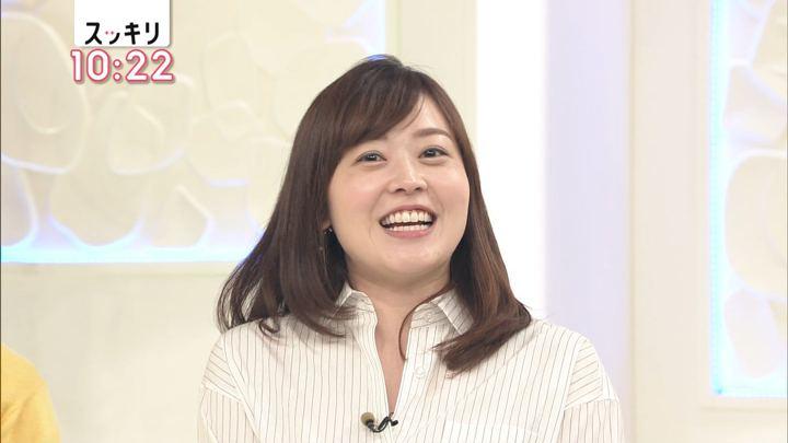 2018年04月23日水卜麻美の画像26枚目