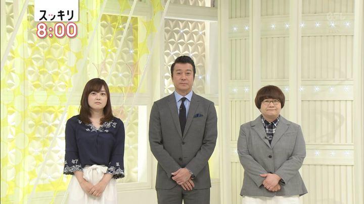 2018年04月26日水卜麻美の画像01枚目