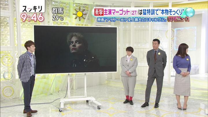 2018年05月01日水卜麻美の画像19枚目