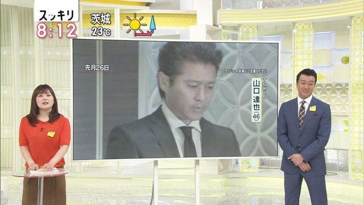 2018年05月02日水卜麻美の画像04枚目