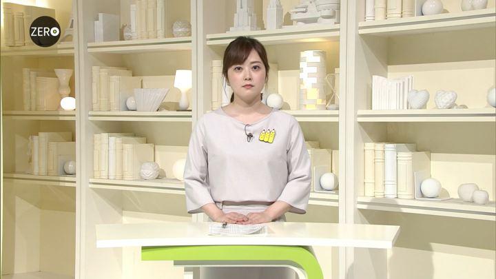 2018年05月02日水卜麻美の画像25枚目
