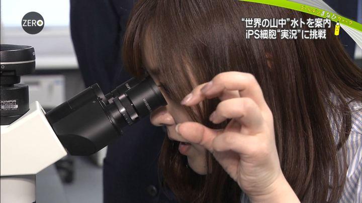 2018年05月02日水卜麻美の画像35枚目