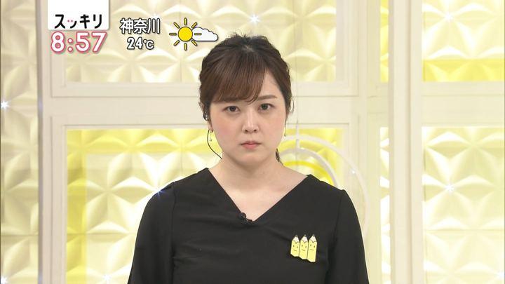 2018年05月04日水卜麻美の画像11枚目