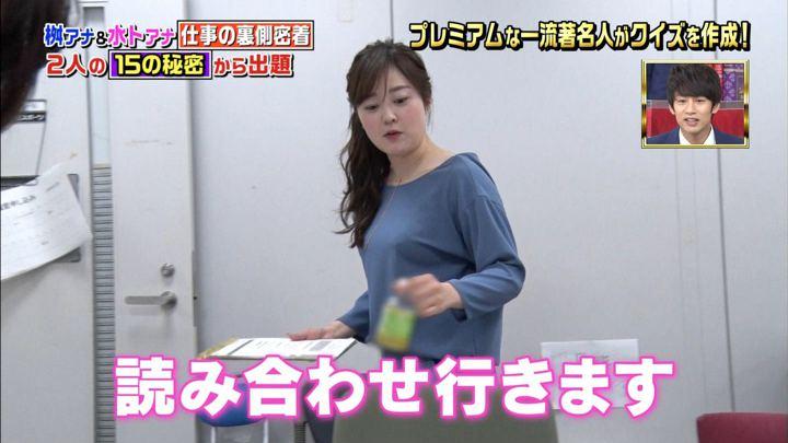 2018年05月04日水卜麻美の画像35枚目