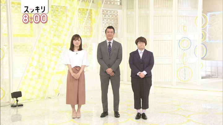 2018年05月30日水卜麻美の画像01枚目