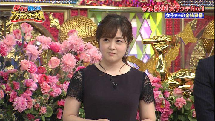 2018年06月01日水卜麻美の画像37枚目