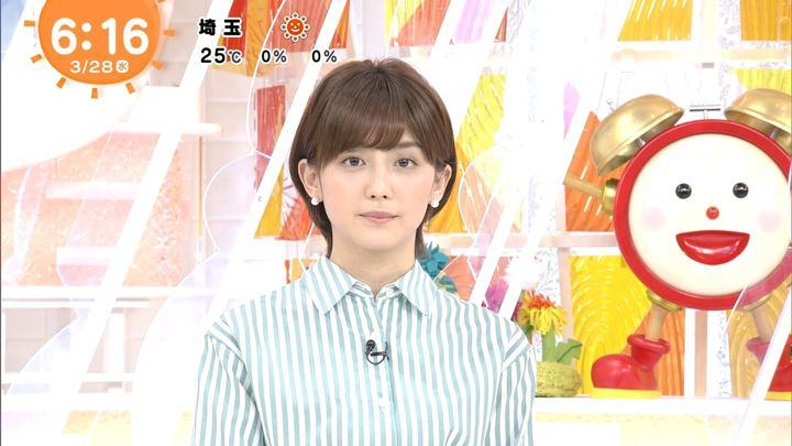 2018年03月28日宮司愛海の画像09枚目