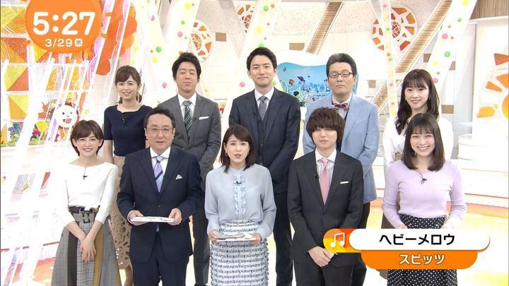 2018年03月29日宮司愛海の画像02枚目