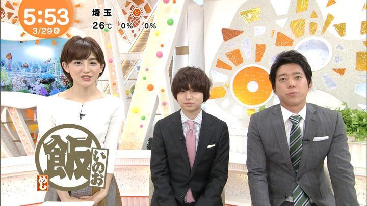 2018年03月29日宮司愛海の画像03枚目