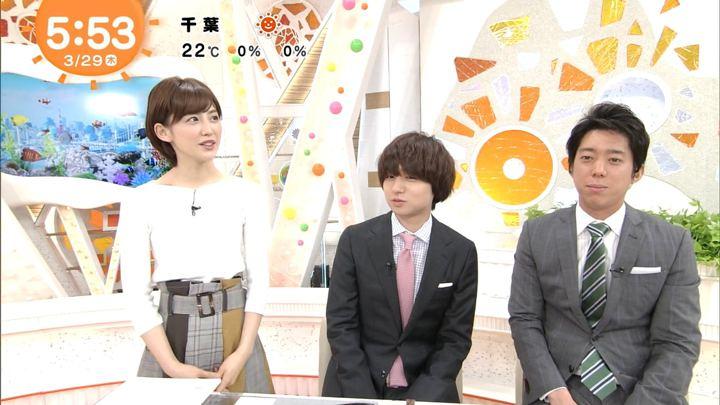 2018年03月29日宮司愛海の画像04枚目