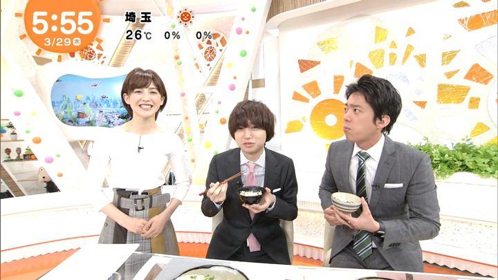 2018年03月29日宮司愛海の画像05枚目
