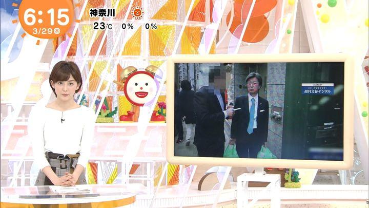 2018年03月29日宮司愛海の画像09枚目