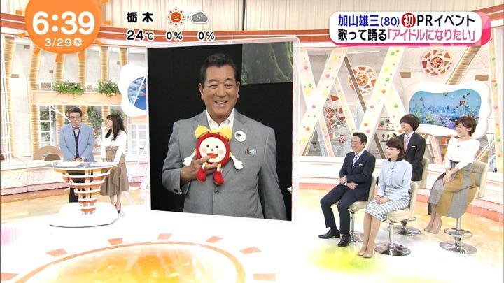 2018年03月29日宮司愛海の画像11枚目