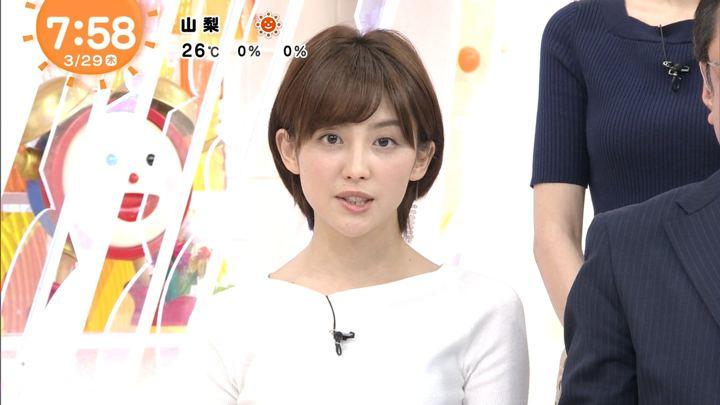 2018年03月29日宮司愛海の画像14枚目