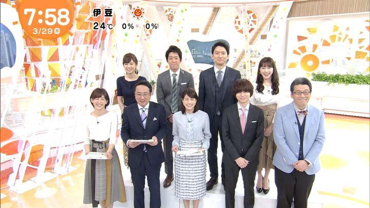 2018年03月29日宮司愛海の画像15枚目