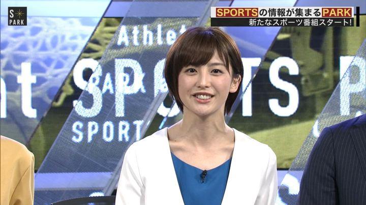 2018年04月01日宮司愛海の画像07枚目