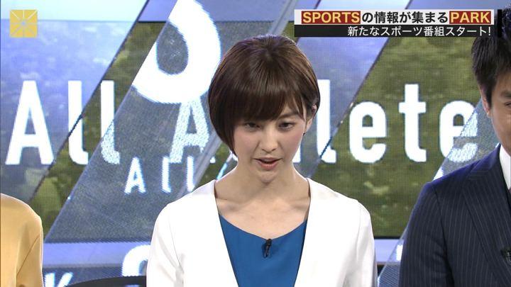 2018年04月01日宮司愛海の画像08枚目