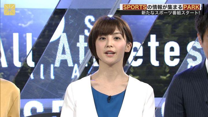 2018年04月01日宮司愛海の画像09枚目