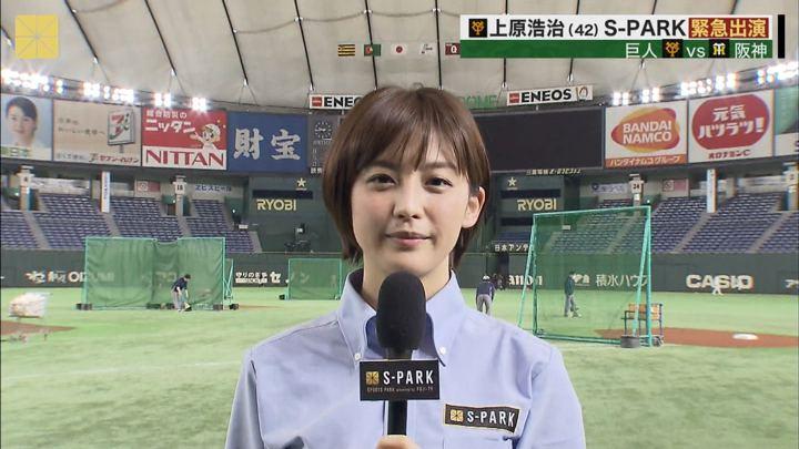 2018年04月01日宮司愛海の画像16枚目