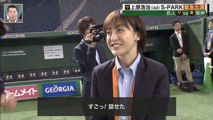2018年04月01日宮司愛海の画像20枚目