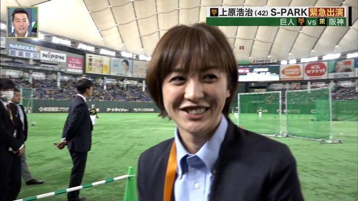 2018年04月01日宮司愛海の画像22枚目