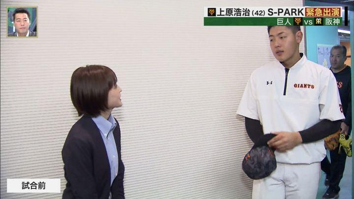 2018年04月01日宮司愛海の画像23枚目