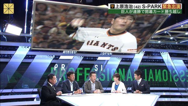 2018年04月01日宮司愛海の画像26枚目