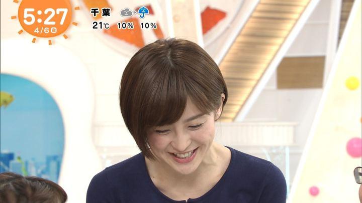 2018年04月06日宮司愛海の画像04枚目