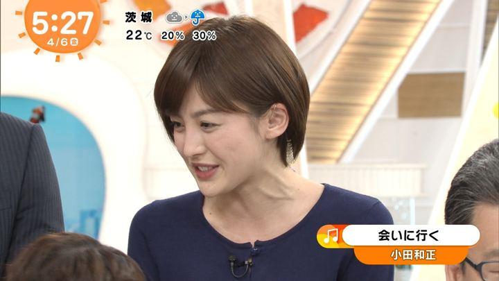 2018年04月06日宮司愛海の画像10枚目