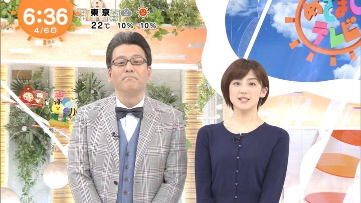 2018年04月06日宮司愛海の画像20枚目