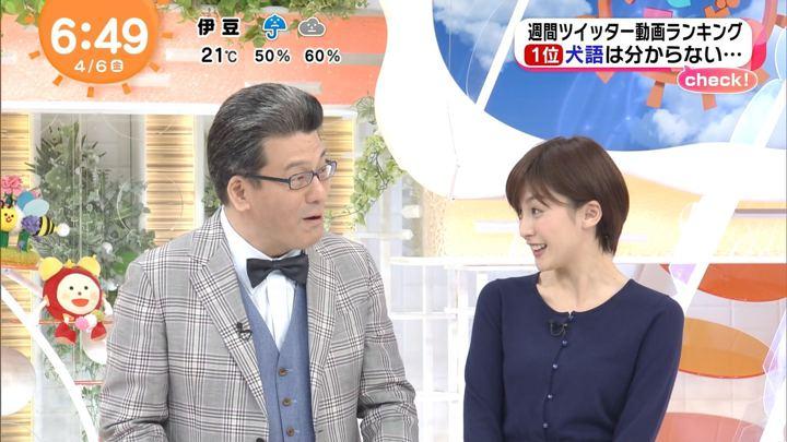 2018年04月06日宮司愛海の画像21枚目
