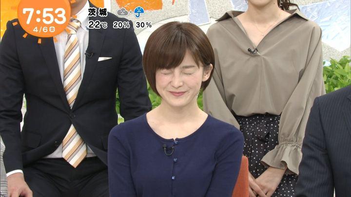 2018年04月06日宮司愛海の画像28枚目