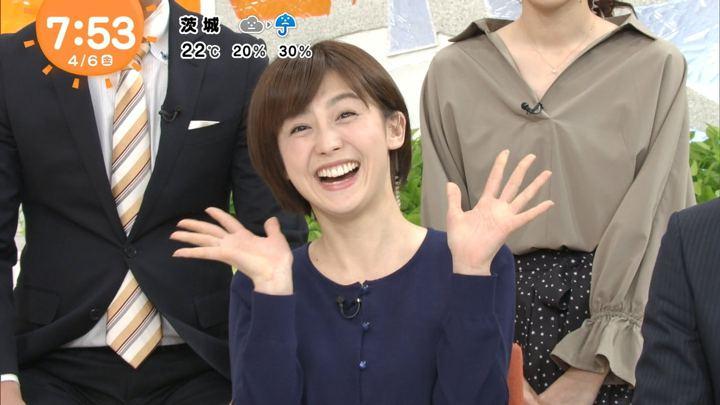 2018年04月06日宮司愛海の画像29枚目