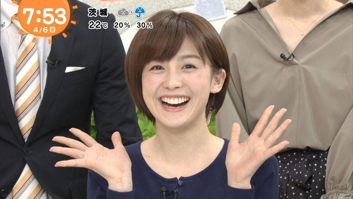 2018年04月06日宮司愛海の画像30枚目