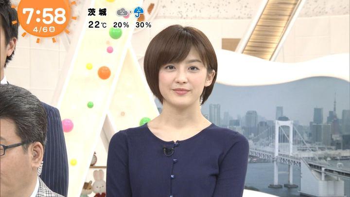 2018年04月06日宮司愛海の画像32枚目