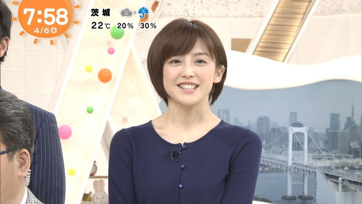 2018年04月06日宮司愛海の画像33枚目