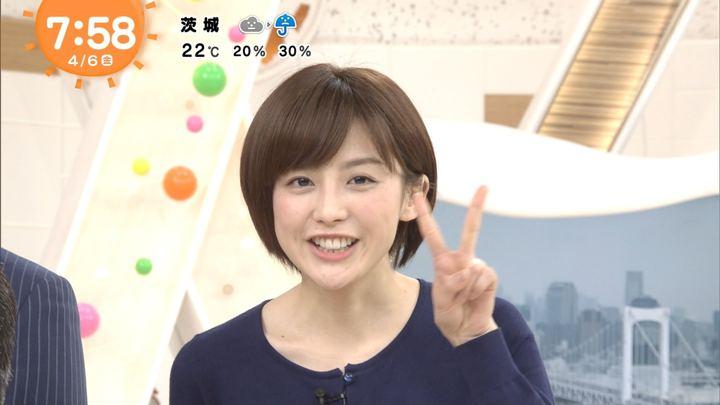 2018年04月06日宮司愛海の画像34枚目